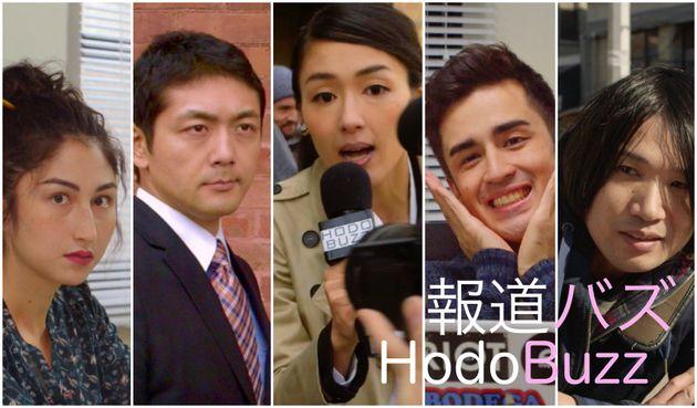 Yurié Collins, Yuki Matsuzaki, Maho Honda, Gen Parton Shin, Tetsuo Kuramochi (left to
