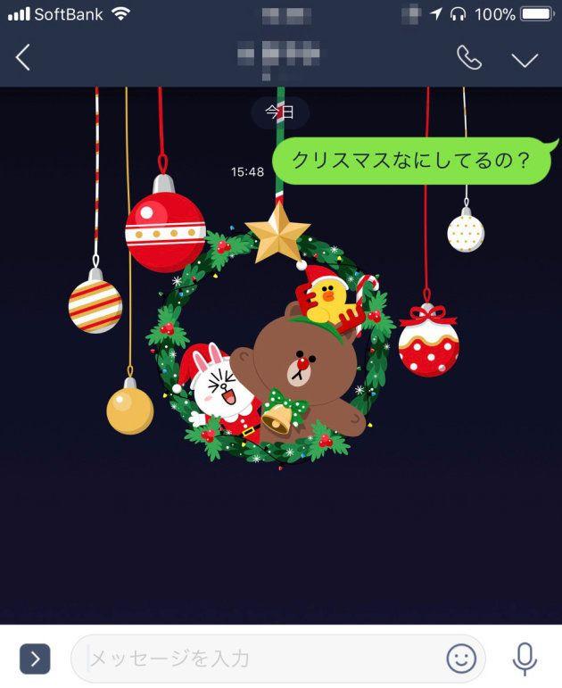 """LINEにクリスマスの""""隠し機能""""が登場 でもリア充限定...?"""