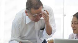 定年退職後の再雇用、仕事内容が同じなのに賃下げは許されるか?(野口俊晴