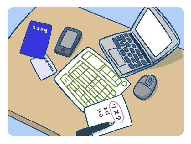 サイボウズ式:複業を認めた会社は、社員の保険や年金をどう調整すべきか?——サイボウズ人事に聞いてみた