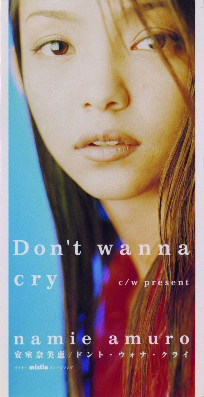安室奈美恵、紅白の選曲が気になる。懐かしのCDジャケットから名曲を振り返ってみた(画像)