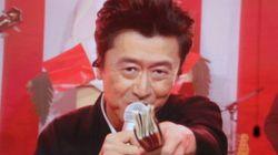 サザンの桑田圭祐さん、紅白出場へ