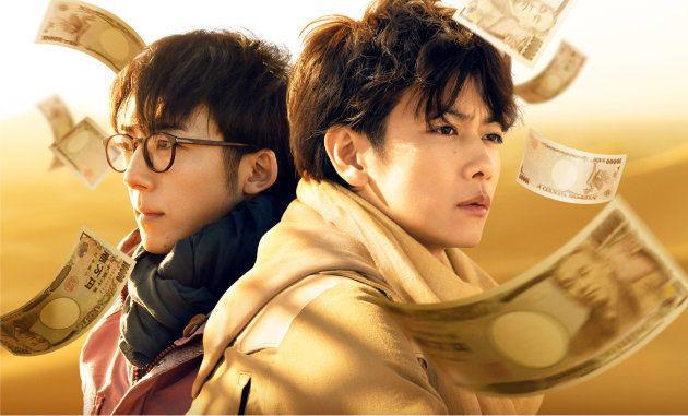 佐藤健演じる一男(右)と、高橋一生演じる九十九らが「お金と幸せの答え」を探し求める