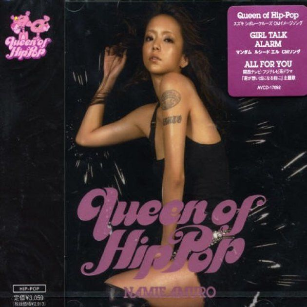 マスコミが報じる「安室奈美恵」は、2001年で止まっている。