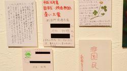 イラク拉致事件の今井紀明さんに聞く、「自己責任論」を乗り越える方法とは?