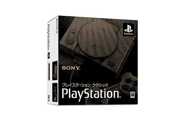 初代を縮小復刻「プレイステーションクラシック」12月3日発売。『鉄拳3』など名作20タイトル収録