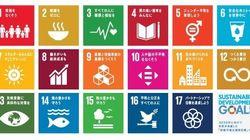 SDGs円卓会議メンバー・大西連さんが語る「誰ひとりとり残さない社会」を実現する取り組みとは