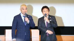 日本のお笑い界に「人権感覚」を求めることは、八百屋に魚を売れと言っているようなものです。