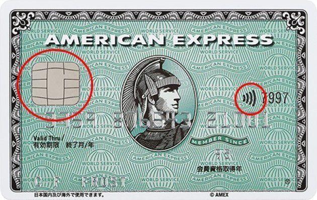 ロンドンでは、このコンタクトレス対応のマークが付いているカードであれば、地下鉄やバスにも乗車できるという。観光で行った際にわざわざ、交通カードを買う必要はない