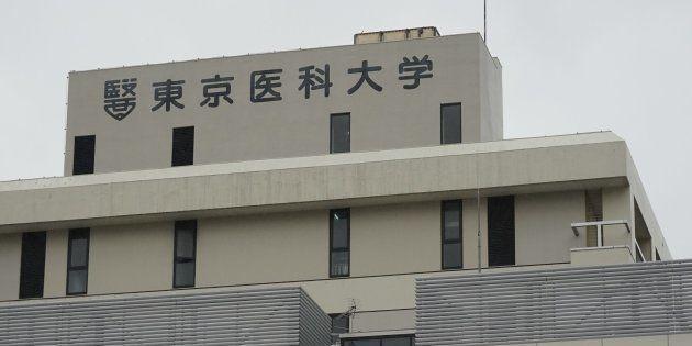 不正入試問題のあった東京医科大学