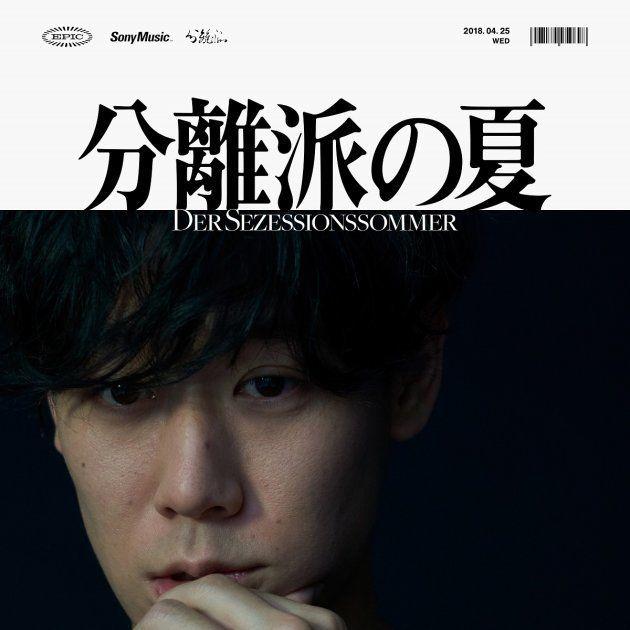 宇多田ヒカル、26歳の小袋成彬を初プロデュース