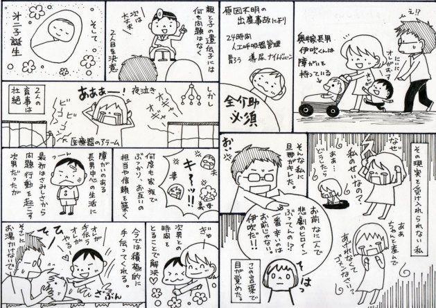 編集・制作:チャーミングケア