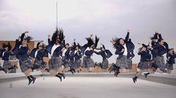 登美丘高校ダンス部、ついにハリウッドとコラボ 制服姿で踊る姿は、やっぱりキレッキレ