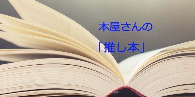 「自分の理想」がまだ見つかっていない人にすすめたい、文学者・小林秀雄の言葉