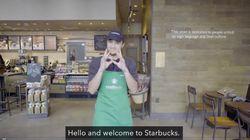 スターバックス、手話ストアをオープン ワシントンD.C.に全米初店舗