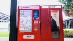 中国で「無人クリニック」が発表される。