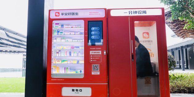 中国で発表された無人クリニック