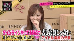 指原莉乃が「アイドル界の上沼恵美子」と呼ばれたワケ