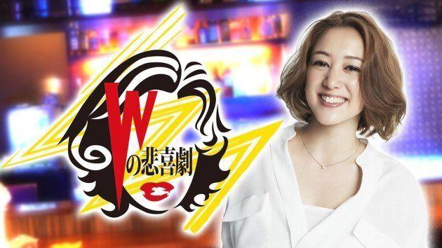 『Wの悲喜劇』:「男子禁制・日本一過激なオンナのニュース番組」と謳う番組。MCをタレントのSHELLYが務めている。