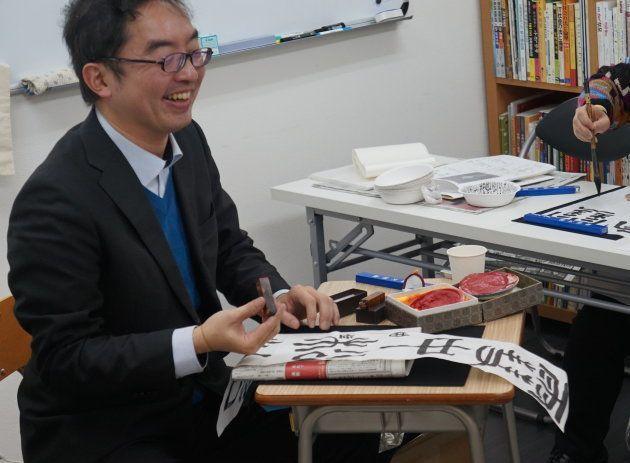 伊藤雲峰先生