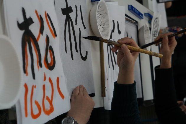 篆書で書き初め! 伊藤雲峰先生による「大阪書会」に参加しました