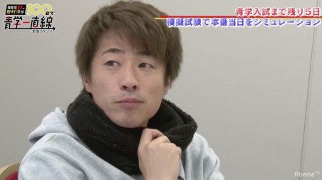 田村淳、入試直前の模試で高得点連発「今日が本番だったらな」