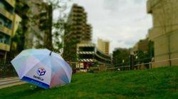 1日70円で傘シェア「アイカサ」が正式公開 渋谷中心に約50箇所からスタート