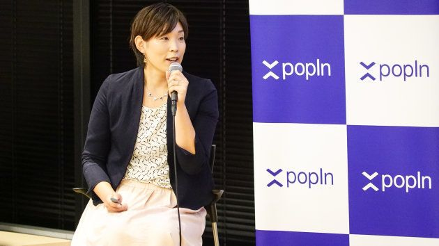 popIn株式会社の西舘亜希子氏。popInはJARO(広告審査機構)に加入したり、勉強会を実施したりと、広告の質を改善する取り組みにも力を入れている。