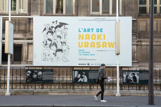 浦沢直樹にパリで聞く、創作の秘密と漫画界への思い
