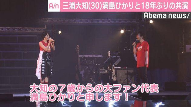 三浦大知、満島ひかりと18年ぶりにライブ共演 Folderの楽曲も披露