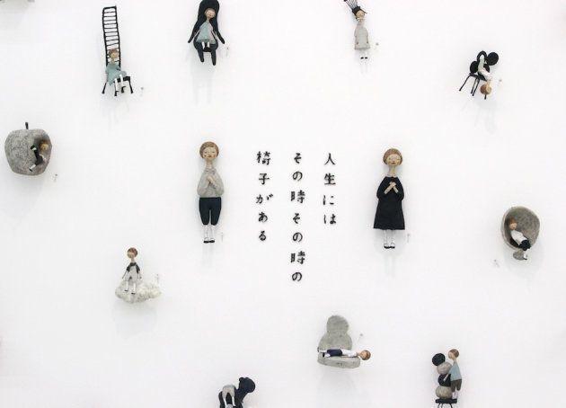 作家:経塚真代