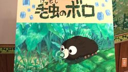 """宮崎駿監督の新作『毛虫のボロ』は、タモリの""""密室芸""""とアニメが融合した新世界すぎてワクワクした"""