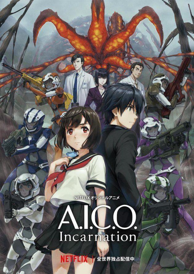 『A.I.C.O.