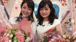 長野美郷さん『めざまし』をついに卒業 お天気キャスターから『どようび』担当、9年の軌跡
