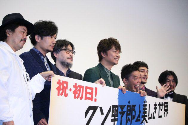 (左から)園子温監督、稲垣吾郎、山内ケンジ監督、香取慎吾、太田光監督、草彅剛、児玉裕一監督