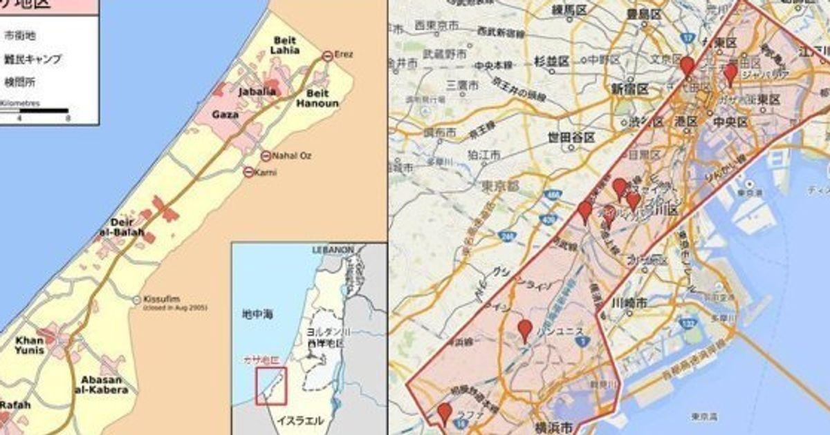 図解】もしガザ地区が東京にあったら?(パレスチナ情勢) | ハフポスト