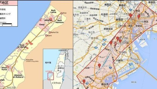 【図解】もしガザ地区が東京にあったら?(パレスチナ情勢)