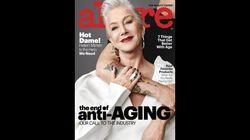 「アンチ・エイジング」やめます。女性は年齢を重ねても美しいから。女性誌が宣言
