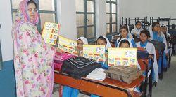 パキスタン:健康で、安心して勉強ができる環境づくり