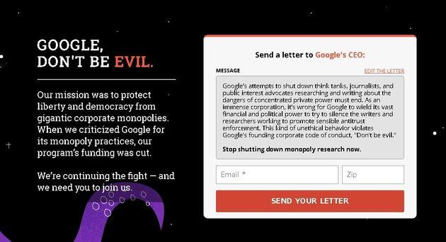 グーグルマネーは批判を封じるのか?