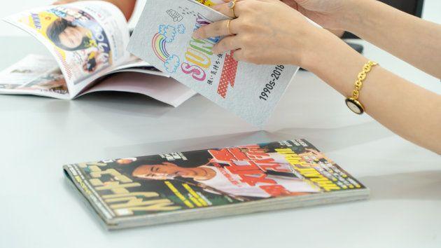 服部さんの私物、当時大人気だった雑誌『ストリートニュース』略して『ストニュー』。妻夫木くんが若い!