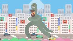 外国人アニメーターが描く「東京30日間」がとっても新鮮 ゴジラにガンダム、わくわくするよ