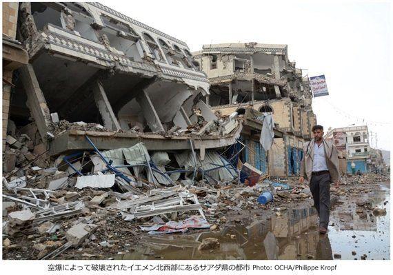 イエメン危機への対応強化は道徳的責務