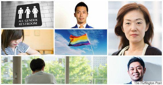 「LGBTが就活・転職で困る10のこと」10/28 イベント開催 |