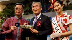 学術分野でも深まる、沖縄と韓国の交流