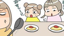 夏休みの昼ごはんマンネリ化を防ぐ方法―仲良し姉妹の日常(8)