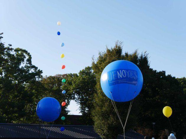 「UENOYES」は今日も上野に息づいている――「UENOYES バルーンDAYS
