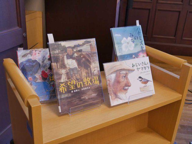国立国会図書館国際こども図書館に配架されている、東日本大震災を扱った絵本