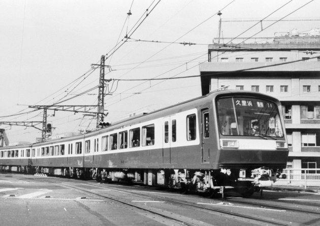 1983年に撮影されたブルーリボン賞を受賞した「京浜急行2000系電車」