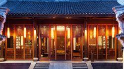 世界が注目 中国の華麗なる高級ホテル10選
